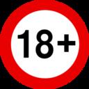 Значок 18 плюс