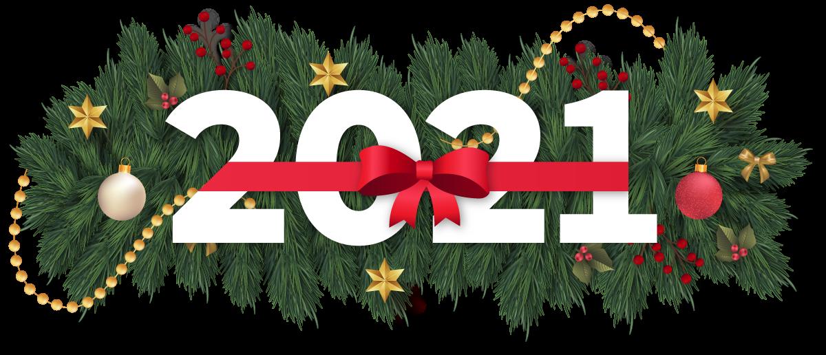 Надпись 2021 - рождество, праздники, новый год