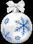 Белый ёлочный шар