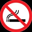 Иконка не курить - сигареты, курение, знаки