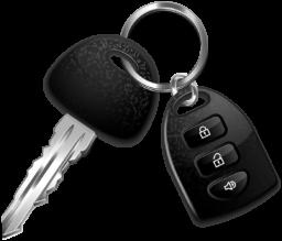 Ключи от машины - ключи, авто