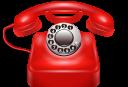 Красный телефон
