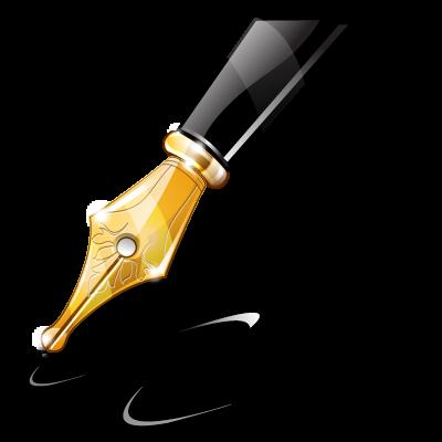 Иконка чернильное перо - перо